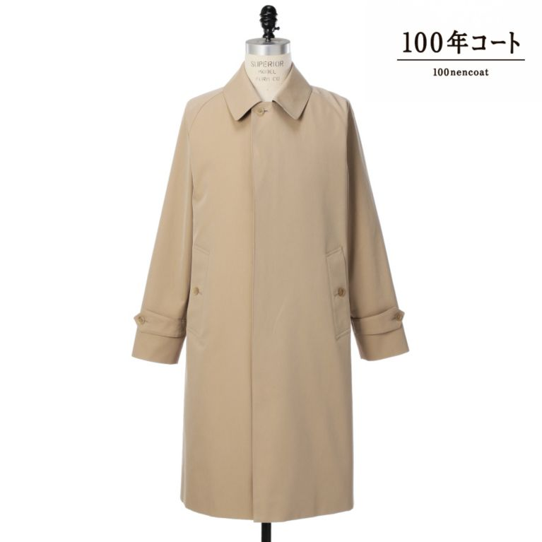 【SANYO MENS サンヨー メンズ】 【MENS】<100年コート>三陽格子クラシックバルマカーンロングコート ベージュ